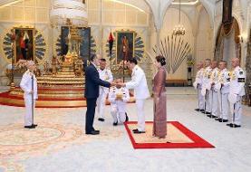 تقدیم استوارنامه سفیر جدید ایران به پادشاه تایلند