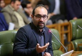 خطر عضو شورای شهر برای استقلال!