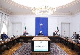 روحانی: تامین معیشت مردم و جبران تورم را وظیفه خود میدانیم
