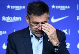 بارتومئو استعفا کرد