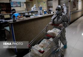 کار در مراکز درمانی، مجازات تخلف از پروتکلهای بهداشتی در دلیجان