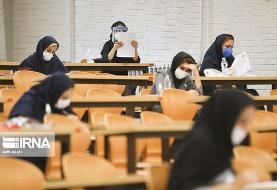 اعلام نتایج نهایی کنکور دکتری دانشگاه آزاد