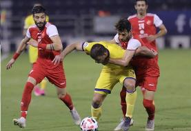 نامه نگاری AFC با النصر؛ باشگاه سعودی آماده ارسال شکایت از پرسپولیس به ...