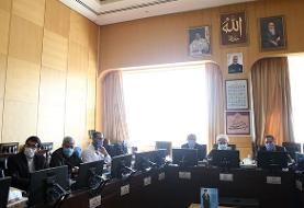 نشست مشترک کمیسیون فرهنگی مجلس با نهاد کتابخانه های عمومی کشور