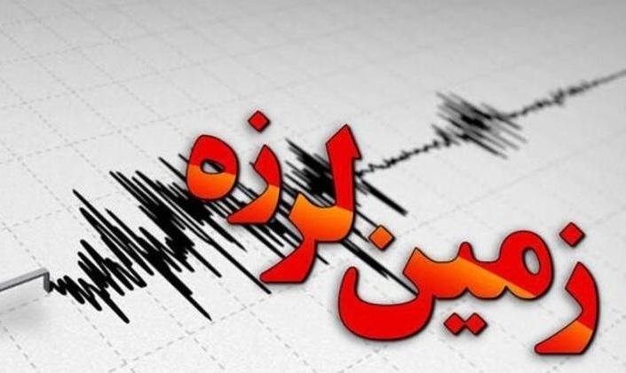 زلزله ۵/۲ ریشتری یزد و کرمان را لرزاند