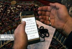 آمار کرونا در ایران هولناکتر شد؛ ثبت رکوردهای جدید
