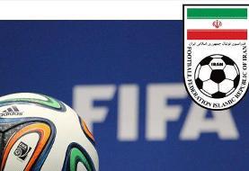 فدراسیون فوتبال؛ از تغییرات اساسنامه تا انتخابات