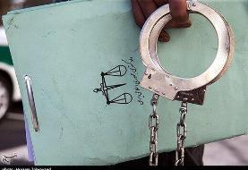 بازداشت ۲۸ کارمند دستگاه قضایی به دلیل کلاهبرداری از اصحاب پرونده