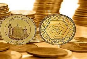 قیمت انواع سکه و طلای ۱۸ عیار در روز چهارشنبه ۷ آبان