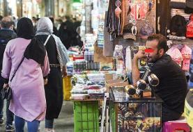هشدار جدی؛ کرونا در ایران رکورد زد، مراقب جانتان باشید