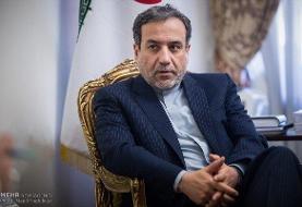 عراقچی: پیشنهاد ایران برای قره باغ را در سفر به ۴کشور تشریح میکنم