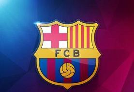 تاریخ انتخابات باشگاه بارسلونا مشخص شد