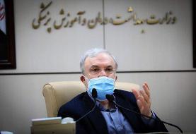 نمکی: دو گرفتاری وزارت بهداشت در مقابله با کرونا؛ جیب خالی و کم زوری است