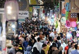 خبرهای فیچ برای اقتصاد ایران/ فشار روی ریال کم میشود