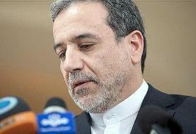 عراقچی طرح ابتکاری ایران برای قره باغ را به علیاف ارائه کرد