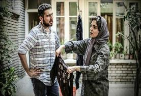 نمایش«هفت و نیم» در جشنواره فیلمهای آسیایی بارسلون