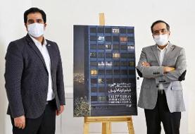 پیام رییس سازمان سینمایی خطاب به فیلمسازان فیلم کوتاه
