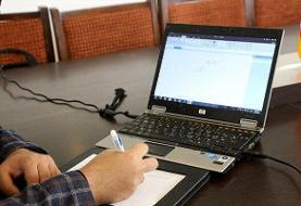 آزمون مجازی مهارت آموزان ماده ۲۸ از طریق سامانه LMS برگزار می شود