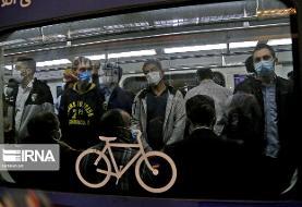 تا ۱۵ آبان؛ مسافران بدون ماسک مترو تهران تذکر میگیرند/عرضه ماسک ارزان در ایستگاه ها