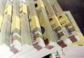 جزئیات مصوبه مجلس درباره پرداخت یارانه به ۶۰ میلیون نفر | چه کسانی ...
