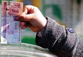 خیریههایی برای تکاثر ثروت؛ ۴۰ هزار موسسه خیریه در ایران چه می کنند؟