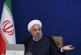 بالاترین خیانت به مردم از نظر روحانی | خبر خوش به مردم تهران