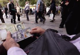 قیمت ارز در بازار آزاد چهارشنبه ۷ آبان
