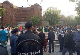 برگزاری تجمع مقابل سفارت فرانسه در اعتراض به هتک حرمت پیامبر(ص)