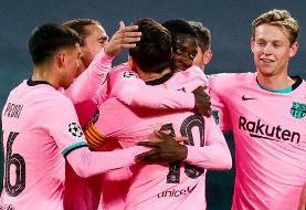 لیگ قهرمانان اروپا | پیروزی مهم بارسلونا در ایتالیا