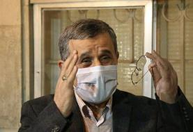 واکنشهای مهم به جنجال جدید احمدینژاد | سازمان بازرسی ورود کرد