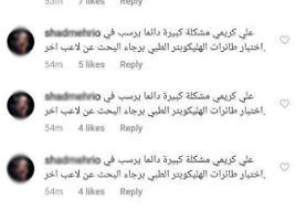 توصیه های عجیب هواداران پرسپولیس و استقلال به قطریها درباره علی کریمی!/عکس