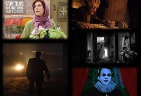 سینمای ایران با ۵ فیلم در جشنواره سنت لوئیس