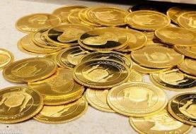 قیمت طلا و سکه ۱۸ عیار در ۷ آبان ماه