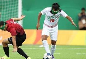 رها شدن تیم فوتبال پنج نفره در سایه کرونا