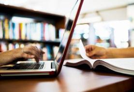 برگزاری آزمون مجازی مهارت آموزان ماده ۲۸ دانشگاه فرهنگیان در آذر ماه