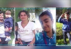 خانواده پنجنفری ایرانی، قربانی حادثه غرق قایق پناهجویان در کانال مانش