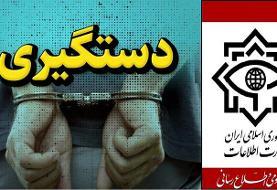 بازداشت ۱۵ کلاهبردار بانکی در آذربایجان شرقی