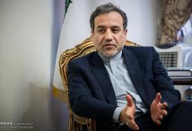 عراقچی با معاون وزیر خارجه روسیه درباره مناقشه قرهباغ رایزنی کرد