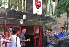 محمد فیاض: فضای باشگاه پرسپولیس جالب است