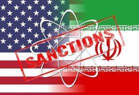 تحریمهای جدید آمریکا علیه ایران |  ۵ شخص و ۱۱ شرکت تحریم شدند