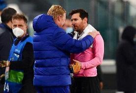 مسی در آغوش کومان؛ پاسخ کوبنده به شایعات/عکس