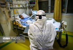 ویدئو | از بیمارستانها کاری نمیآید؛ تولید بیمار کرونا را متوقف کنید