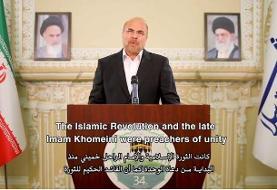 قالیباف: عادیسازی روابط با رژیم صهیونیستی دیری نخواهد پایید