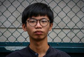 Tony Chung: Hong Kong activist detained near US embassy charged