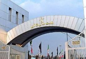تقدیر شورای اطلاعرسانی دولت از عملکرد رسانهای وزارت ورزش و جوانان