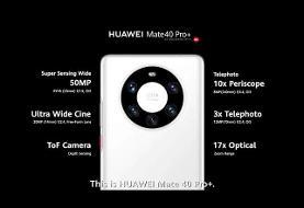 بازگشت هوآوی به قله دوربینهای گوشی هوشمند با Mate ۴۰ Pro