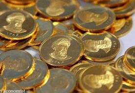 قیمت طلا و سکه ۱۸ عیار در ۸ آبان ماه