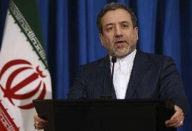 عراقچی، ابتکار ایران برای آتشبس در قرهباغ را به وزیر خارجه ارمنستان ارائه کرد