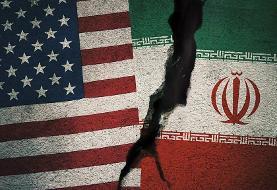 آمریکا فهرست جدیدی از تحریمها علیه مقامهای ایرانی منتشر کرد