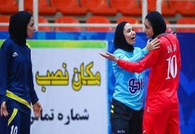 اعلام زمان قرعه کشی مسابقات لیگ برتر فوتبال بانوان